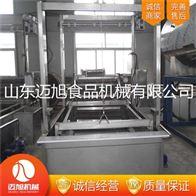 DP-4000冻盘解冻机
