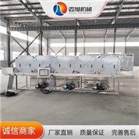 LKQX-4800料筐清洗机