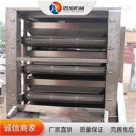 HG-7-6000食品烘干机