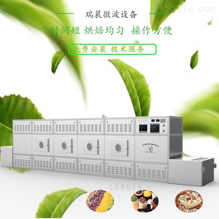薏仁米高粱米微波烘焙熟化设备尺寸可定制
