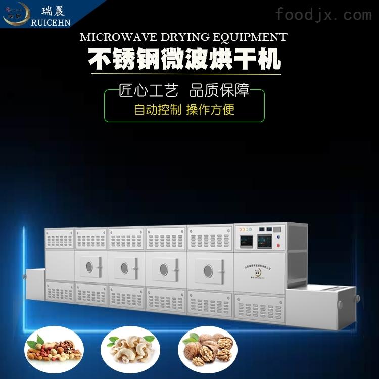 大饭店婚宴快餐盒饭回温加热设备微波炉