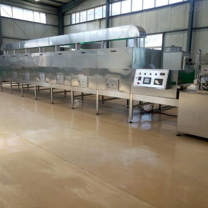 坚果杏仁快速烘焙熟化设备厂家