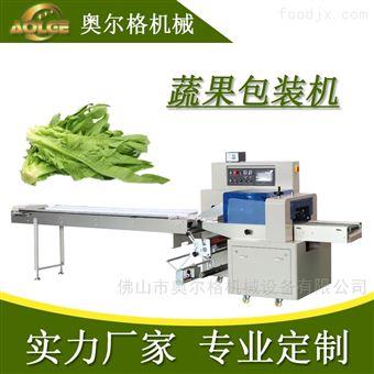 AG-600XD蔬菜包装机