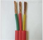 YGZB-3*4硅橡胶耐热扁电缆