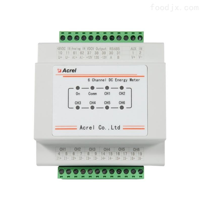 安科瑞5G基站智能直流电表
