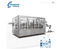 全自动矿泉水饮料机械