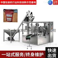 钦典机械预制袋咸菜榨菜给袋式包装机