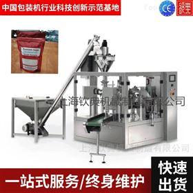 QD-200全自动豆浆粉黑芝麻粉预制袋给袋式包装机
