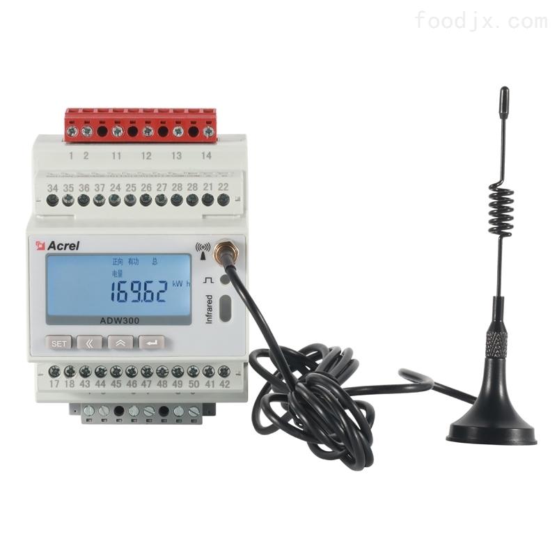安科瑞无线电表