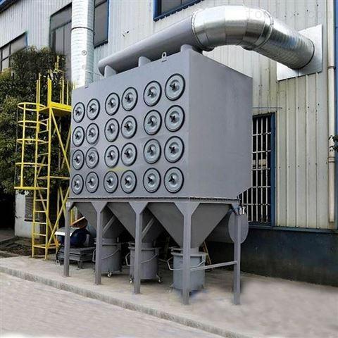 脈沖濾筒式除塵器