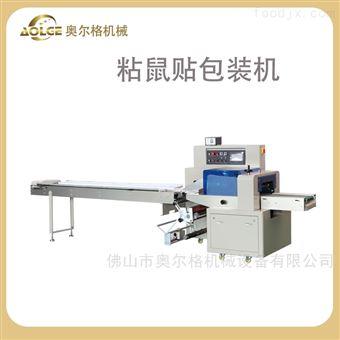 AG-600XD粘鼠贴包装机