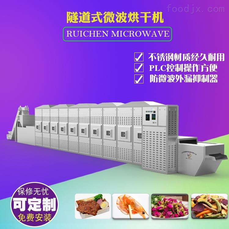 宁夏学生餐盒饭酒店盒饭微波加热设备