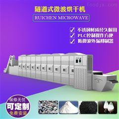 工业矿砂微波干燥设备厂家尺寸可定制