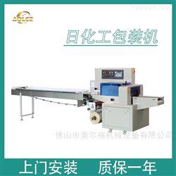 日化工用品包装机
