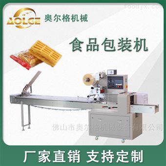 AG-250B华芙饼包装机