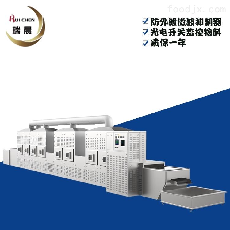 自动连续式纸板画册纸微波干燥设备厂家