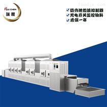 RC-15HM自动连续式纸板画册纸微波干燥设备厂家