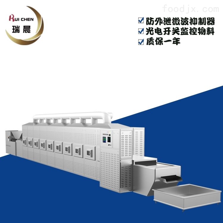 厂家供应连续式工业纸板微波干燥设备
