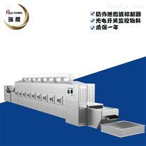 RC-20HM碳酸稀土微波干燥设备厂家规格可定制