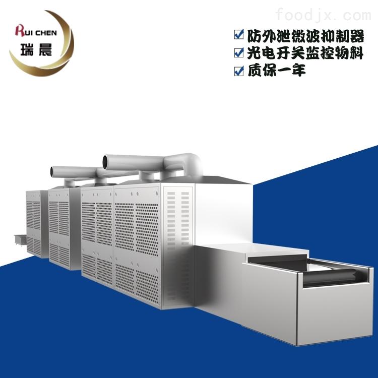 厂家供应隧道式纸筒微波烘干设备