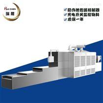 RC-30HM节能隧道式实木家具微波烘干设备