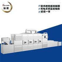 RC-30HM全自动连续式长豆角微波烘干机可定制