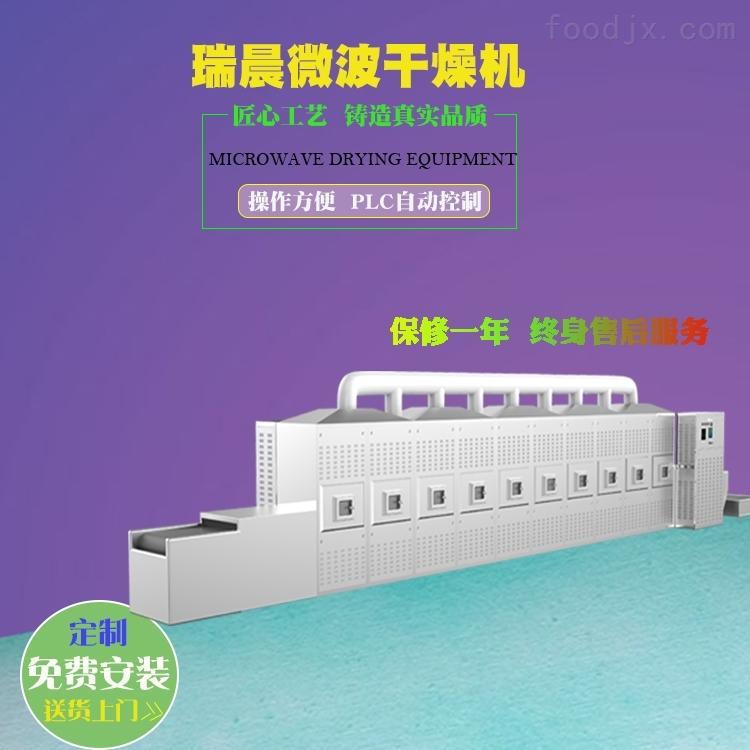 隧道式纸质餐具微波杀菌设备厂家现货