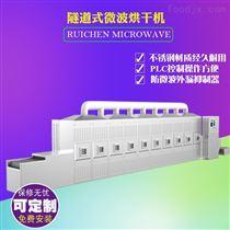 RC-80KW大虾微波烘干机的优点水冷型