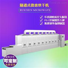 隧道式豆腐猫砂微波烘干机技术指导