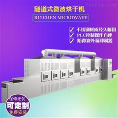 带式猪皮微波膨化设备厂家可定制