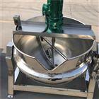 500L新品电加热可倾式卤煮锅夹层锅