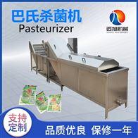 BS-4000迈旭巴氏杀菌设备水浴式鲜羊奶灭菌机