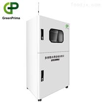 多参数水务在线监测系统GreenPrima