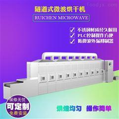 连续式卤肉微波杀菌设备厂家尺寸可定制