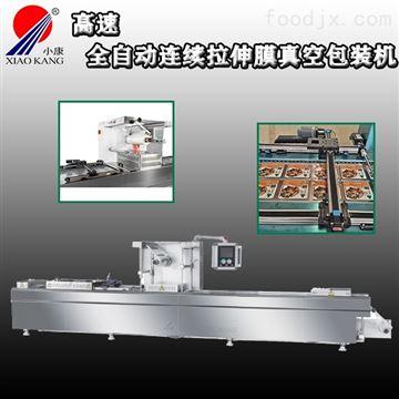 DLZ-420F即食卤蛋高速全自动拉伸膜真空包装机