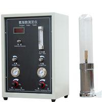 YG810数显氧指数测定仪