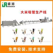 EXT100环保型可降解大米吸管生产设备制造商
