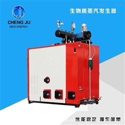 *烘干配套化工养殖生物质颗粒蒸汽发生器