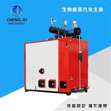 烘干配套化工养殖生物质颗粒蒸汽发生器