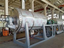 ZB系列污泥耙式干燥机
