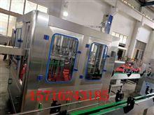 CGF全自动小瓶水灌装机生产线