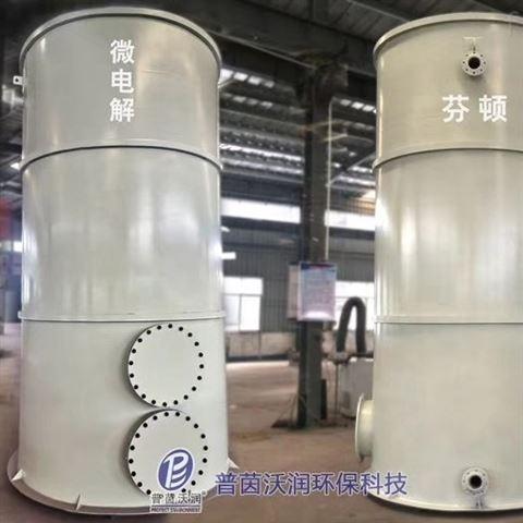 生产微电解罐价格