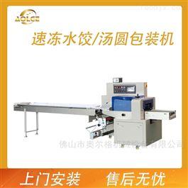 速冻水饺汤圆包装机
