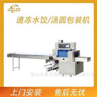 AG-600XD速冻水饺汤圆包装机