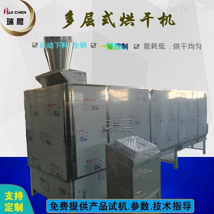 供应带式辣椒农副产品烘干机3层带