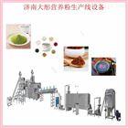 五谷杂粮营养粉生产线机器