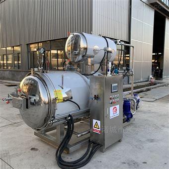 QD-900玻璃瓶装保健品喷淋式杀菌锅