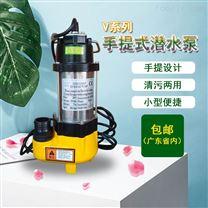 1.5寸地下室排积水潜水泵V250F河道抽水泵