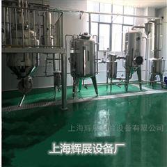HZ-TNG-100L中药制剂真空提取浓缩机