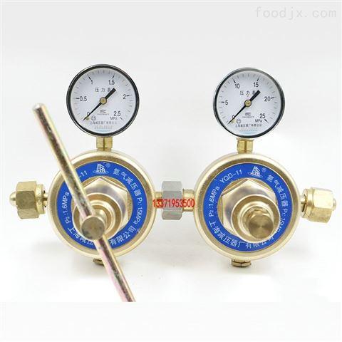 YQSZB-731L精密转子流量计减压器